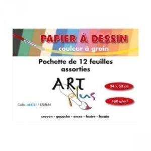 paquet-12-feuilles-a-dessin-24x32-cm-160-couleurs-vives